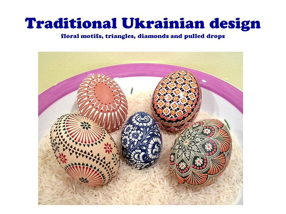 Traditional Ukrainian design floral motifs, triangles, diamonds and pulled drops
