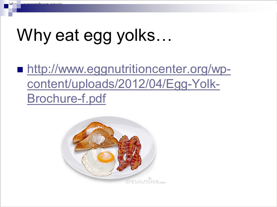 Why eat egg yolks… http://www.eggnutritioncenter.org/wp-content/uploads/2012/04/Egg-Yolk-Brochure-f.pdf.