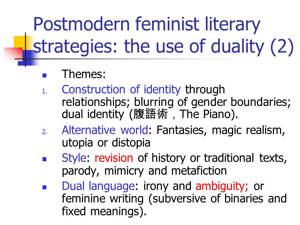 Postmodern feminist literary strategies: the use of duality (2)