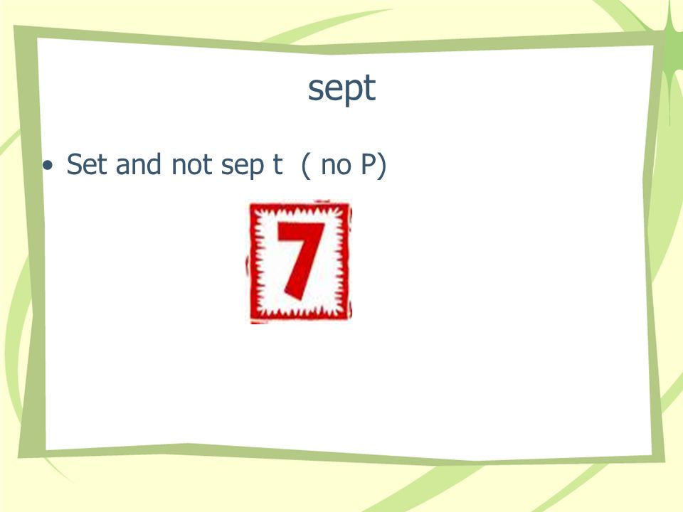 sept Set and not sep t ( no P)