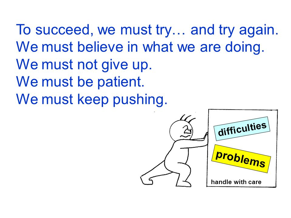 To succeed, we must try… and try again.