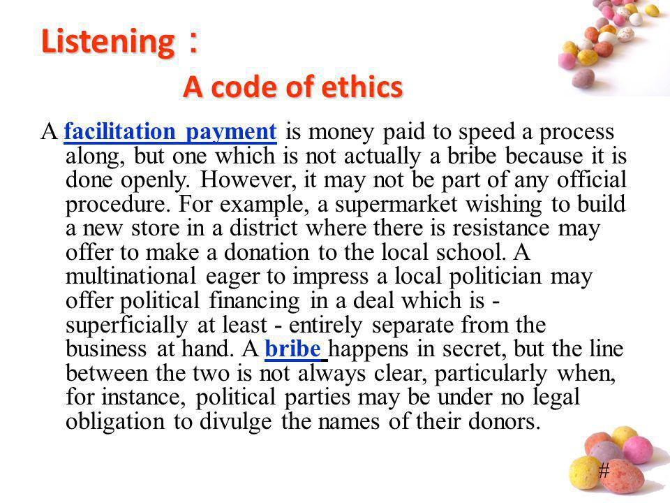 Listening: A code of ethics