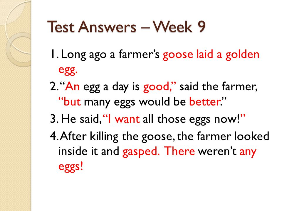 Test Answers – Week 9