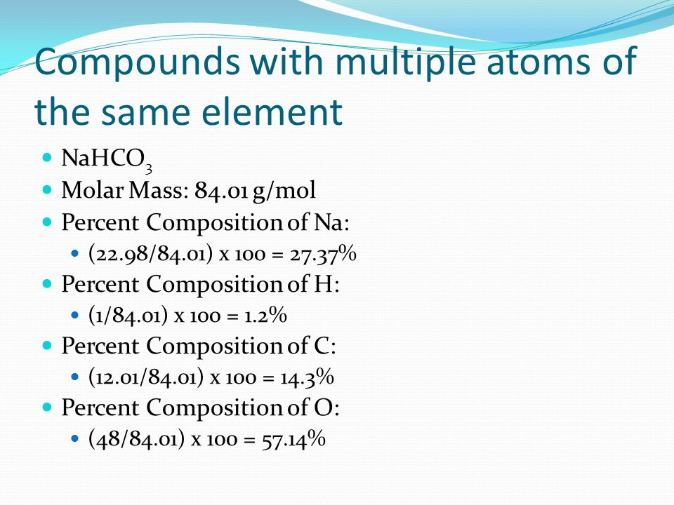 Compounds with multiple atoms of the same element