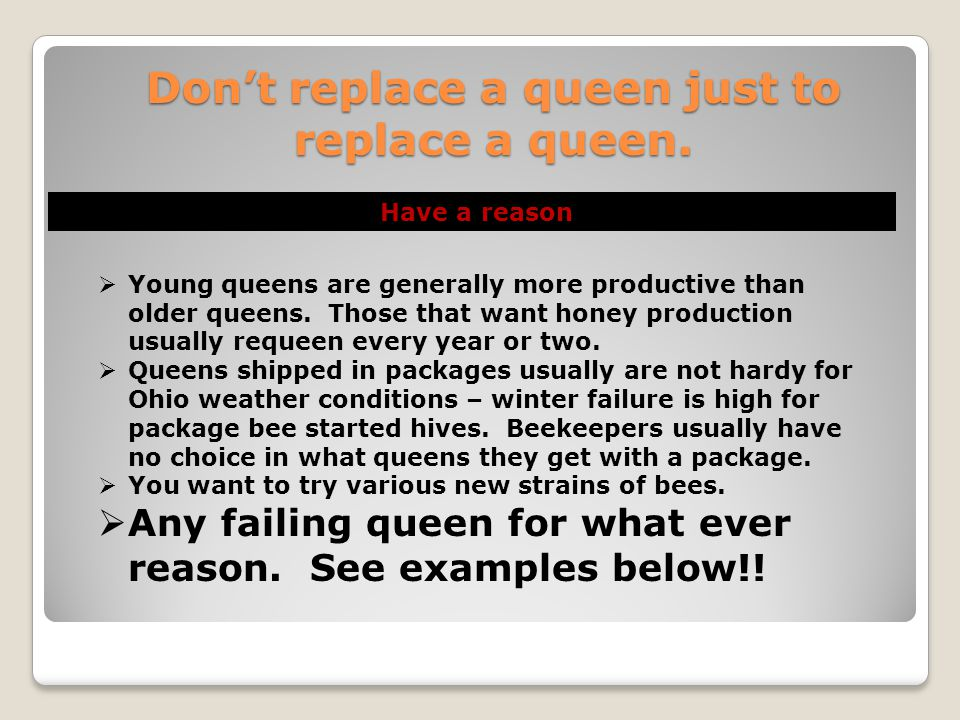 Don't replace a queen just to replace a queen.