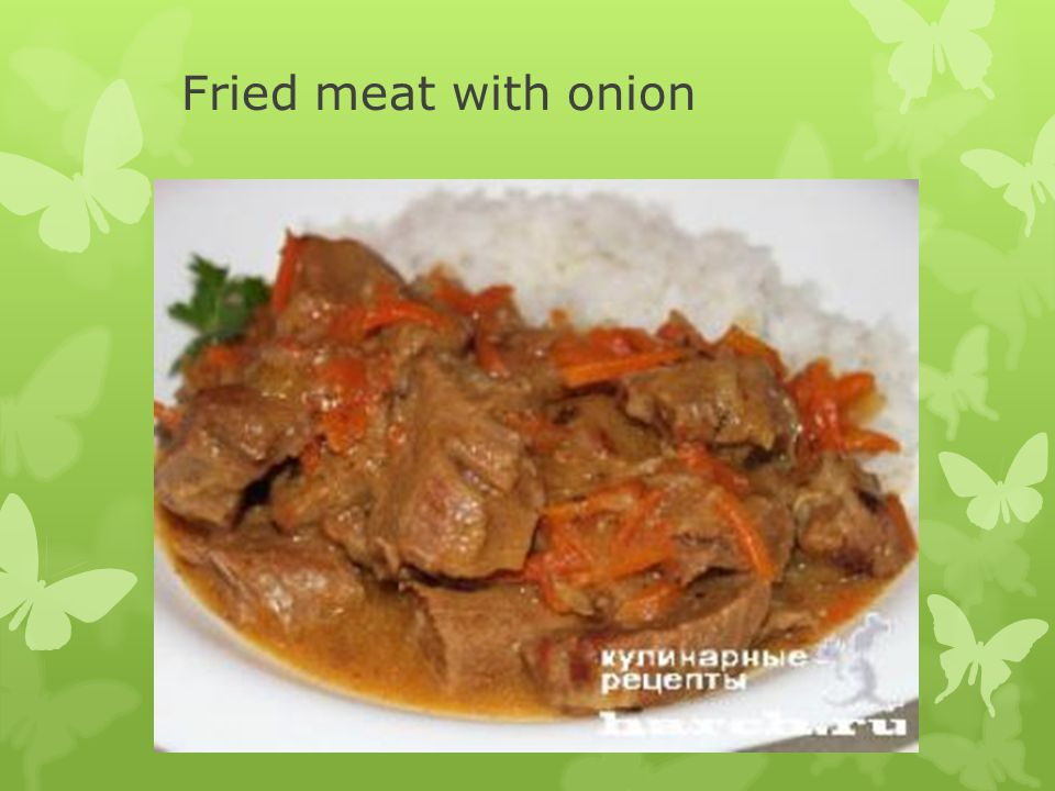 Fried meat with onion