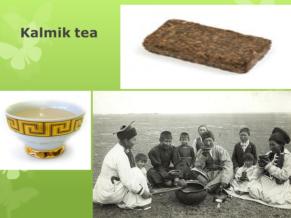 Kalmik tea
