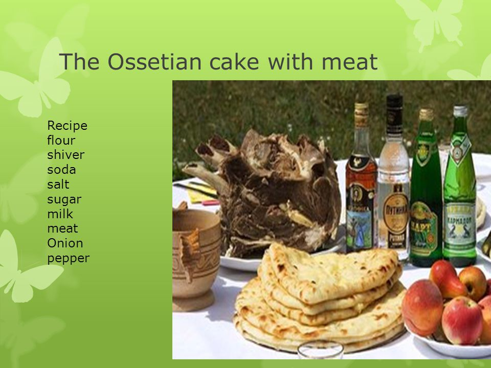 The Ossetian cake with meat
