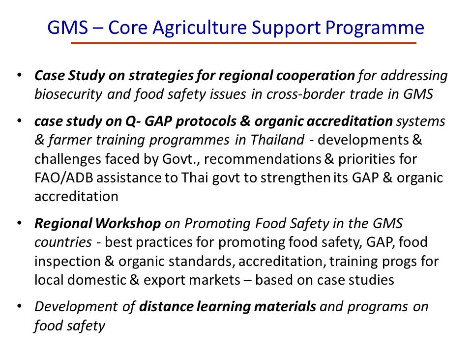 GMS – Core Agriculture Support Programme