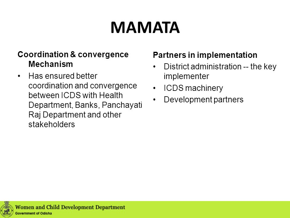 MAMATA Coordination & convergence Mechanism Partners in implementation