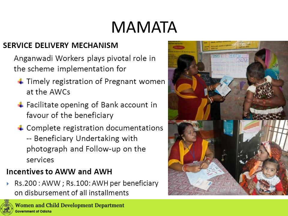MAMATA SERVICE DELIVERY MECHANISM