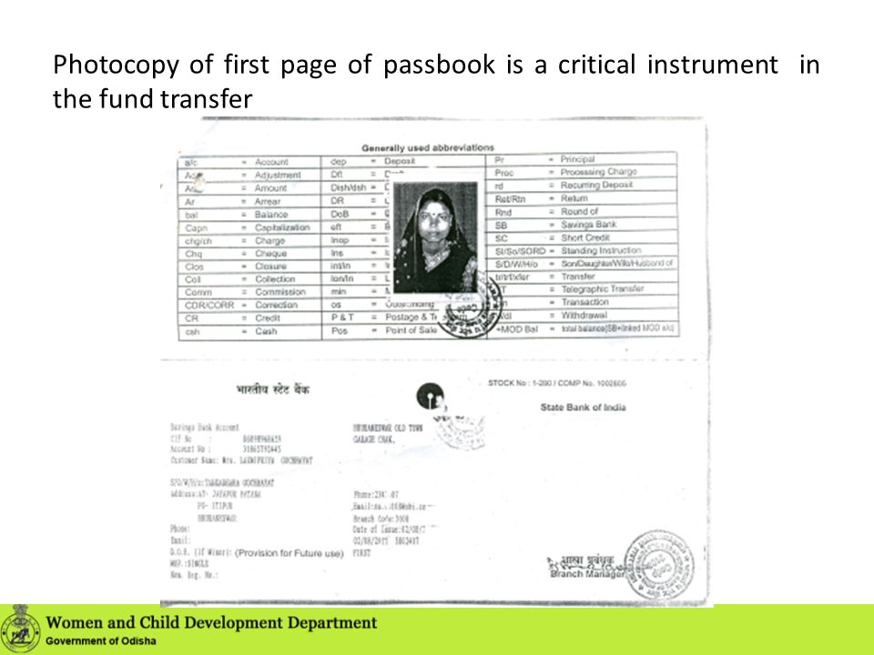Photocopy of first page of passbook is a critical instrument in the fund transfer