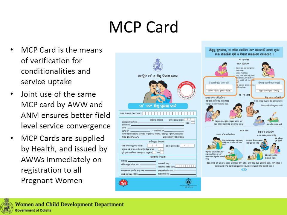 MCP Card MCP Card is the means of verification for conditionalities and service uptake.