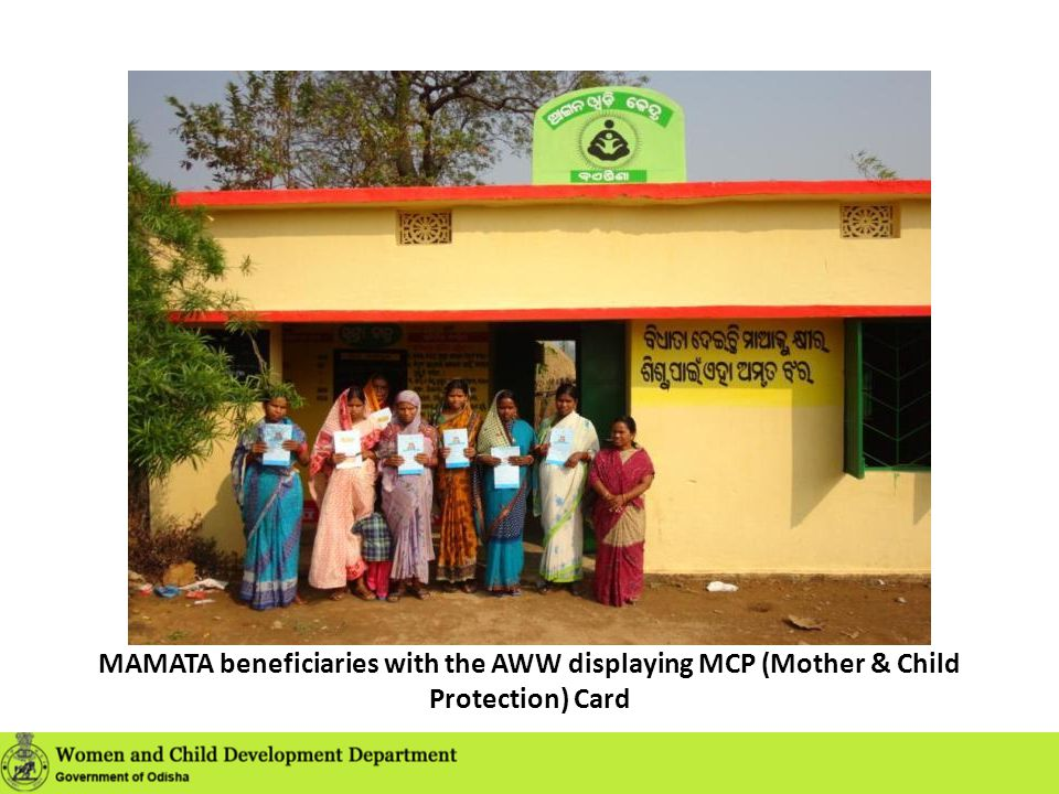 MAMATA beneficiaries with the AWW displaying MCP (Mother & Child Protection) Card