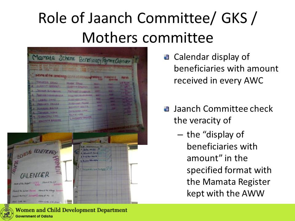 Role of Jaanch Committee/ GKS / Mothers committee