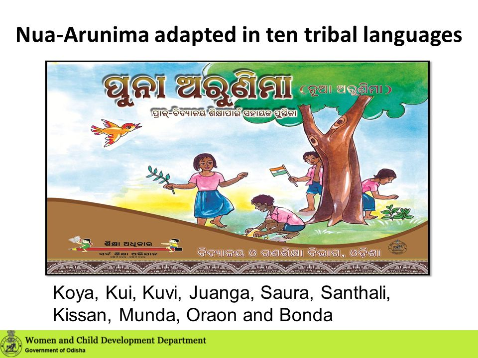 Nua-Arunima adapted in ten tribal languages