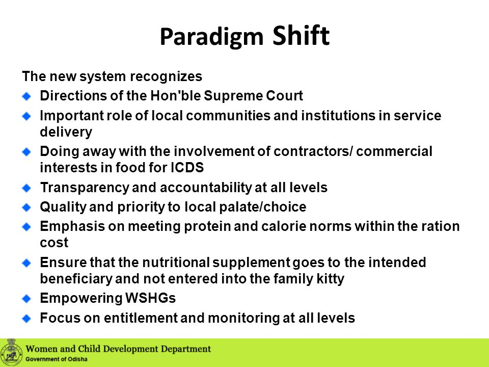 Paradigm Shift The new system recognizes