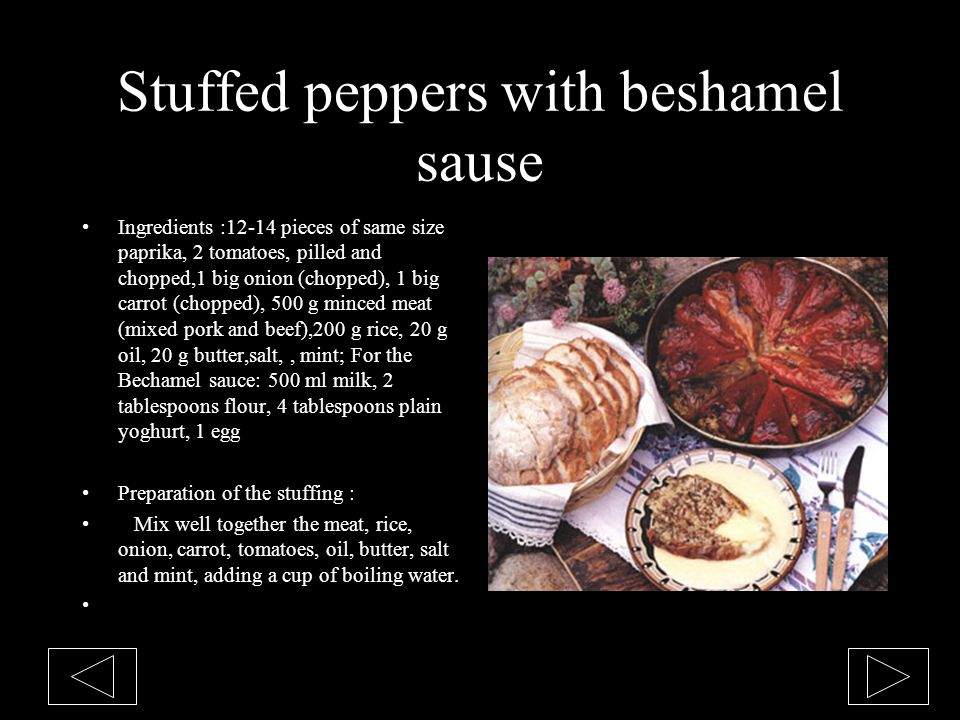 Stuffed peppers with beshamel sause