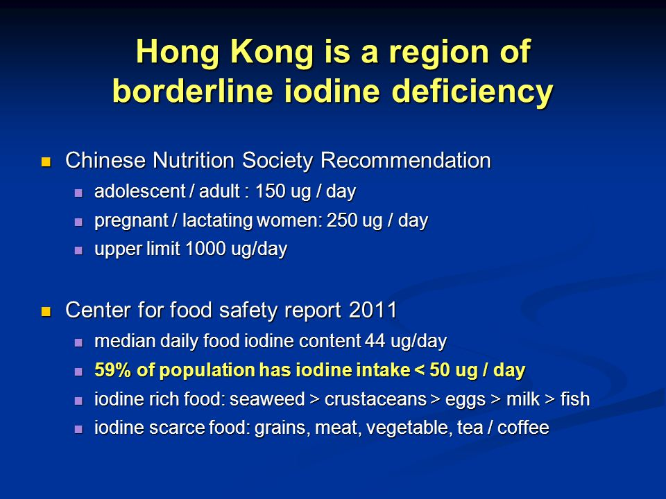 Hong Kong is a region of borderline iodine deficiency