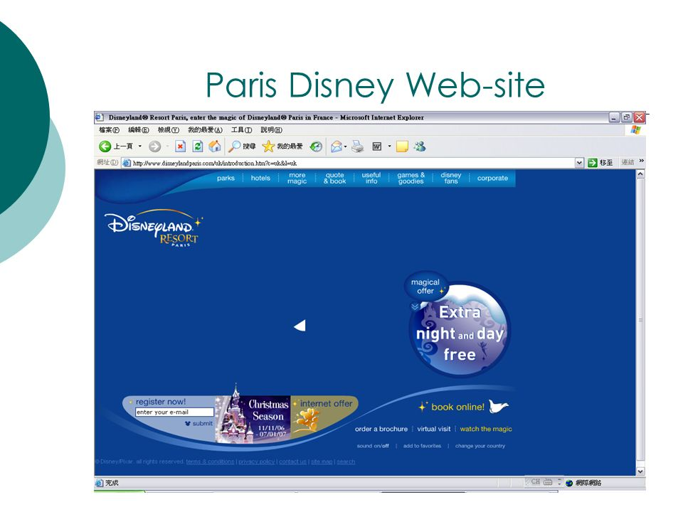 Paris Disney Web-site