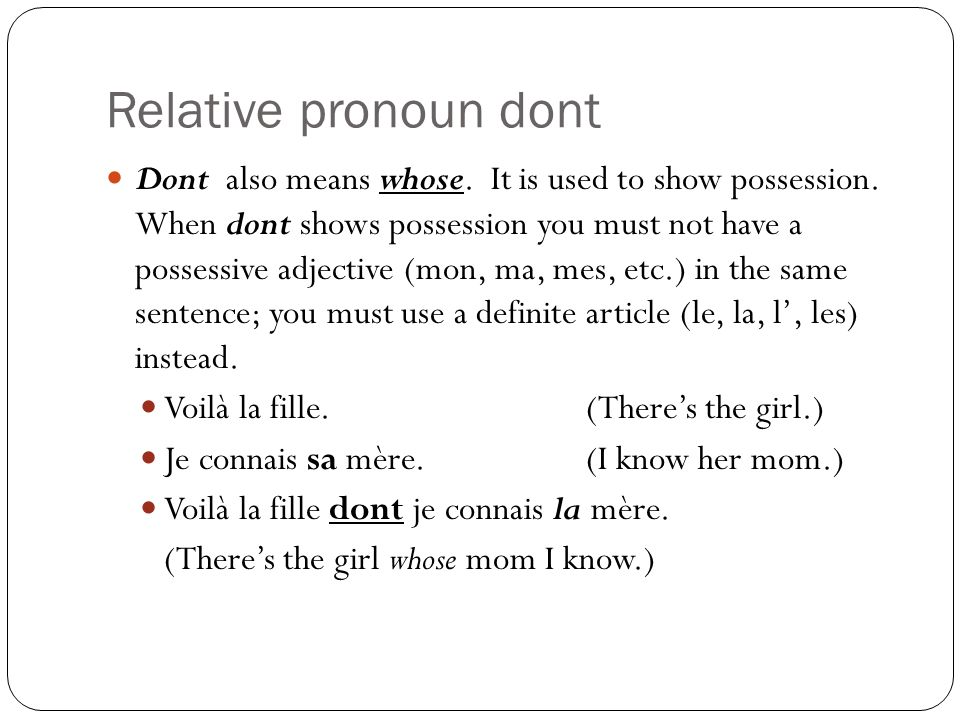 Relative pronoun dont