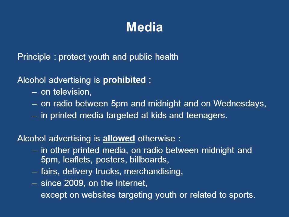 Media Principle : protect youth and public health