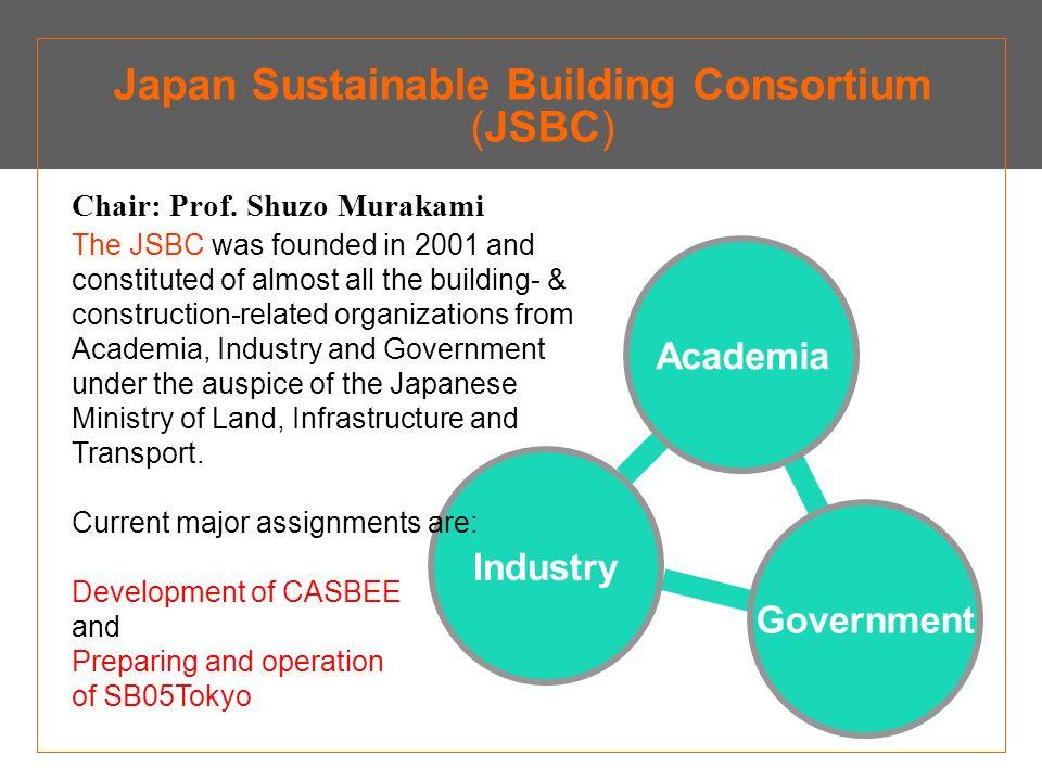 Japan Sustainable Building Consortium (JSBC)