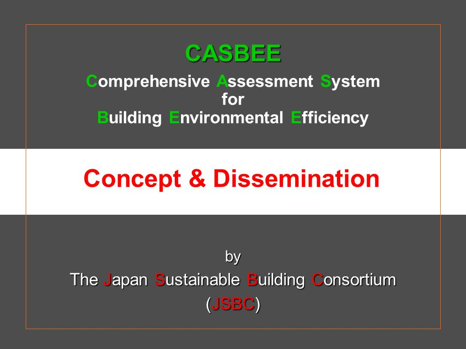 Concept & Dissemination