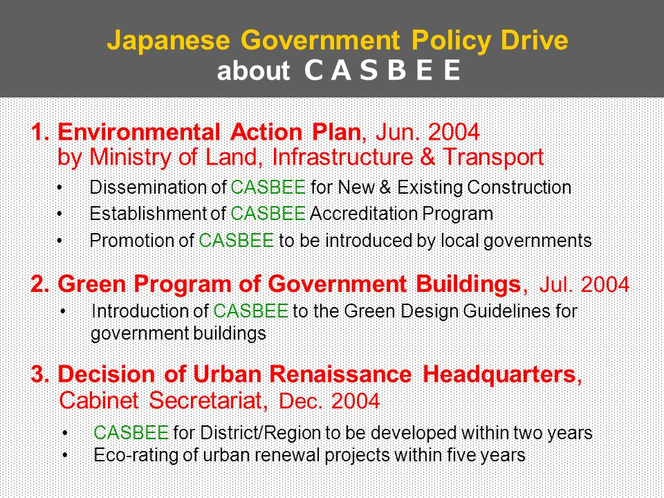 Japanese Government Policy Drive