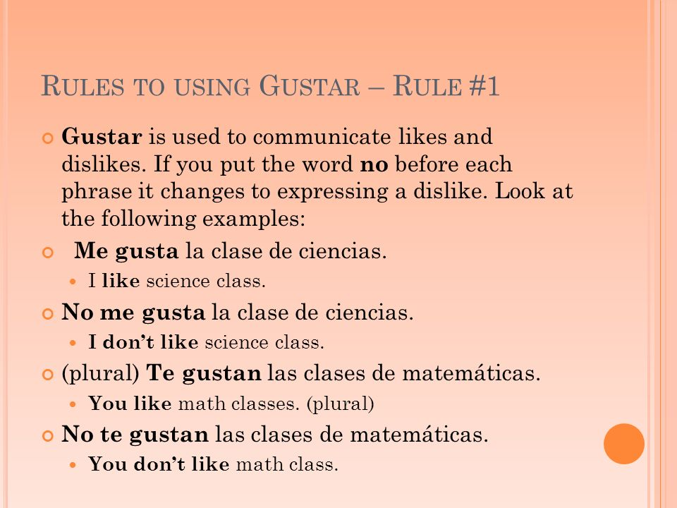Rules to using Gustar – Rule #1