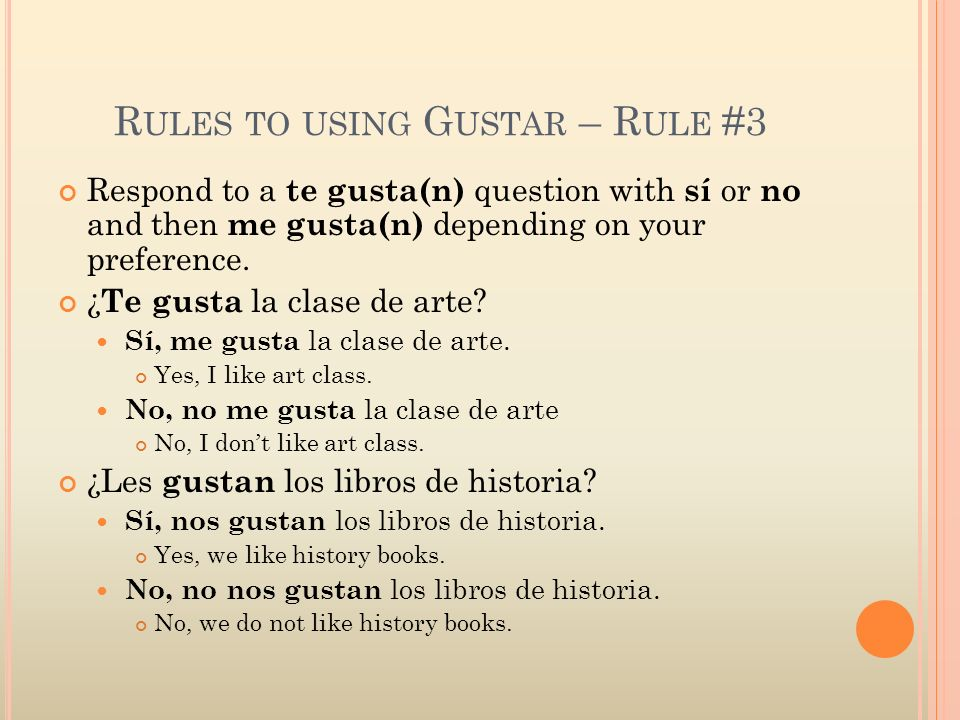 Rules to using Gustar – Rule #3