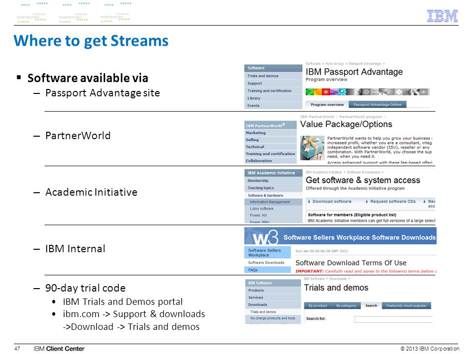 Where to get Streams Software available via Passport Advantage site