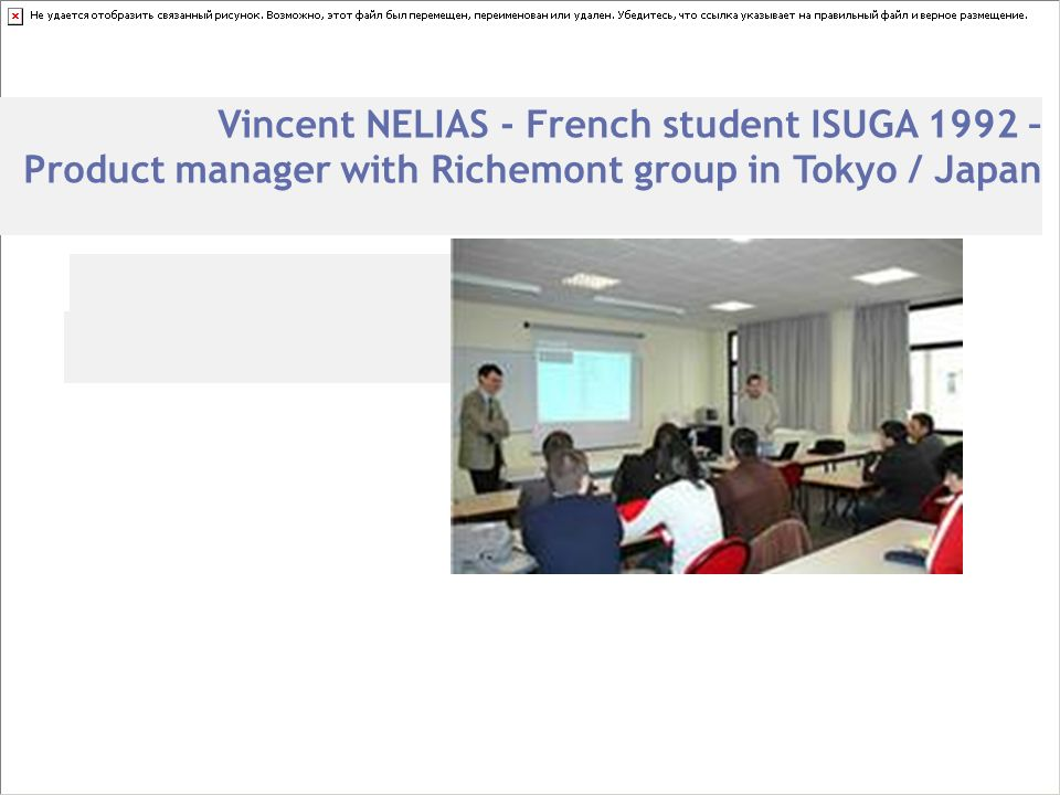 Vincent NELIAS - French student ISUGA 1992 – Product manager with Richemont group in Tokyo / Japan