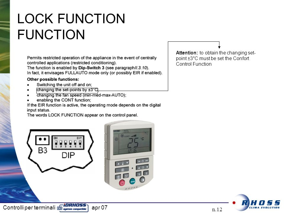 LOCK FUNCTION FUNCTION