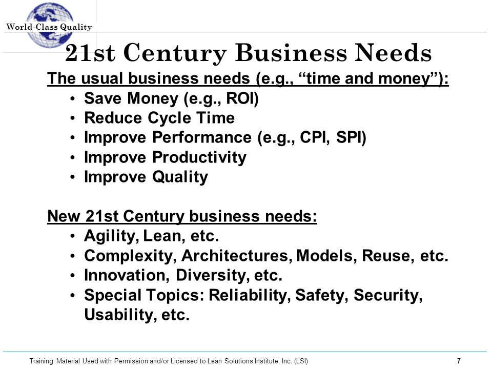 21st Century Business Needs
