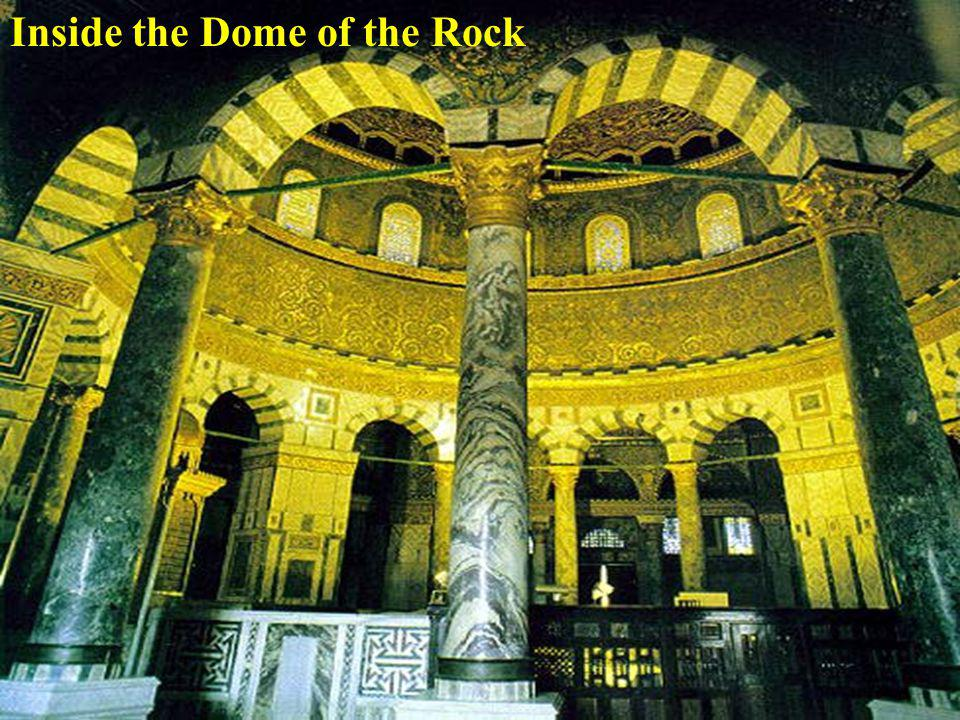 Inside the Dome of the Rock