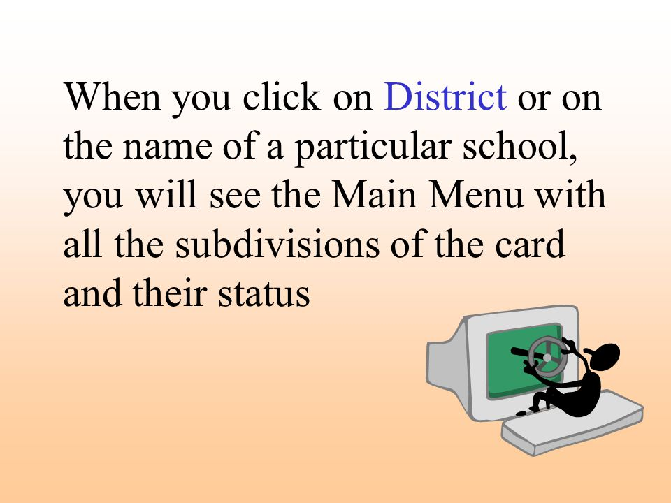 When you click on District or on the name of a particular school, you will see the Main Menu with all the subdivisions of the card and their status