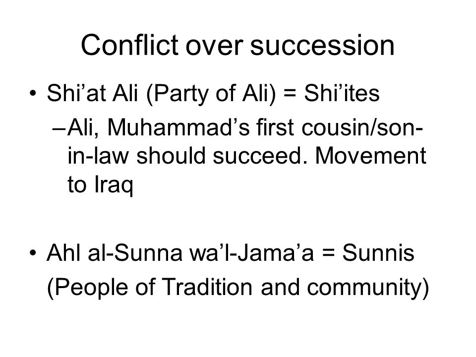 Conflict over succession