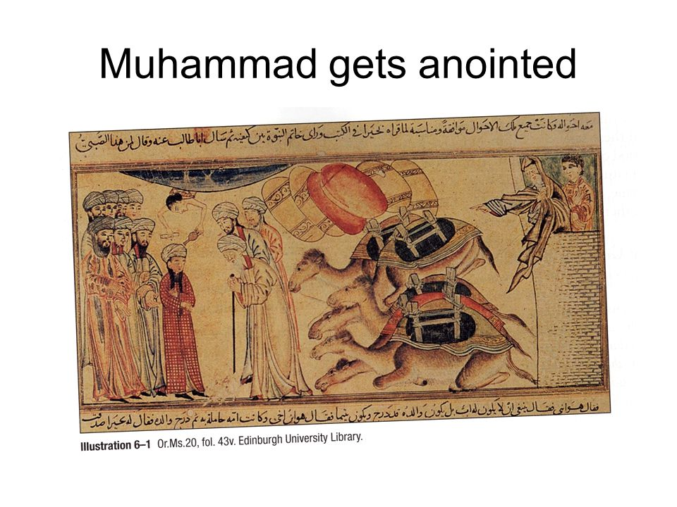 Muhammad gets anointed
