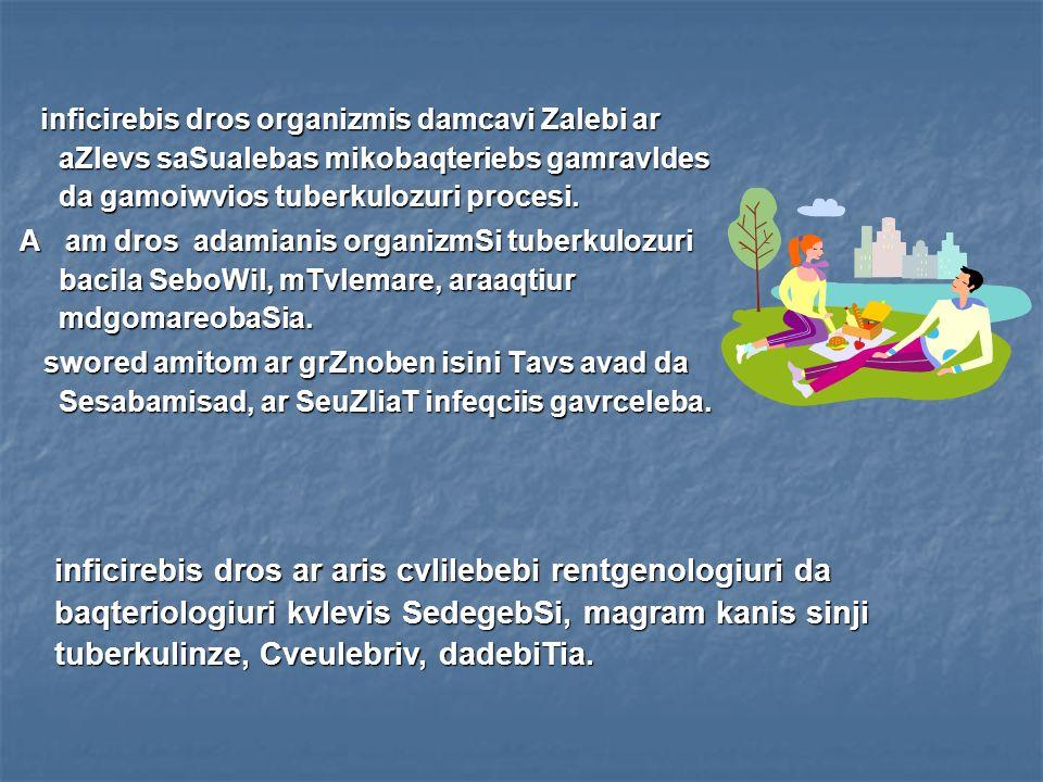 inficirebis dros organizmis damcavi Zalebi ar aZlevs saSualebas mikobaqteriebs gamravldes da gamoiwvios tuberkulozuri procesi.
