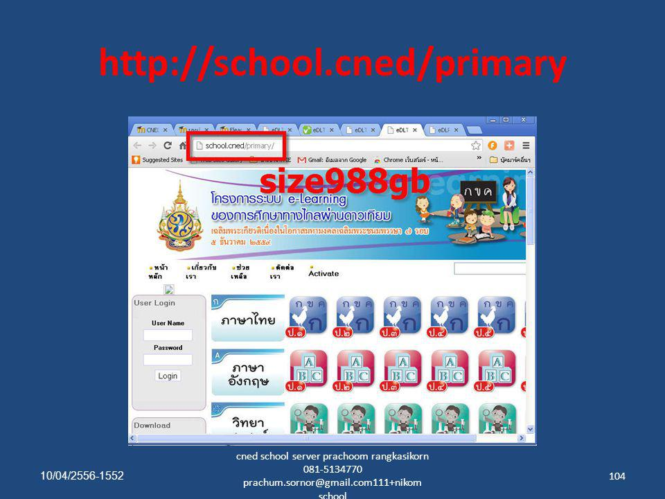 http://school.cned/primary 10/04/2556-1552.