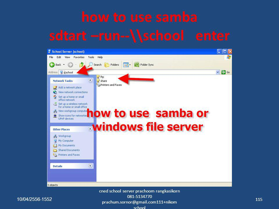 how to use samba sdtart –run--\\school enter