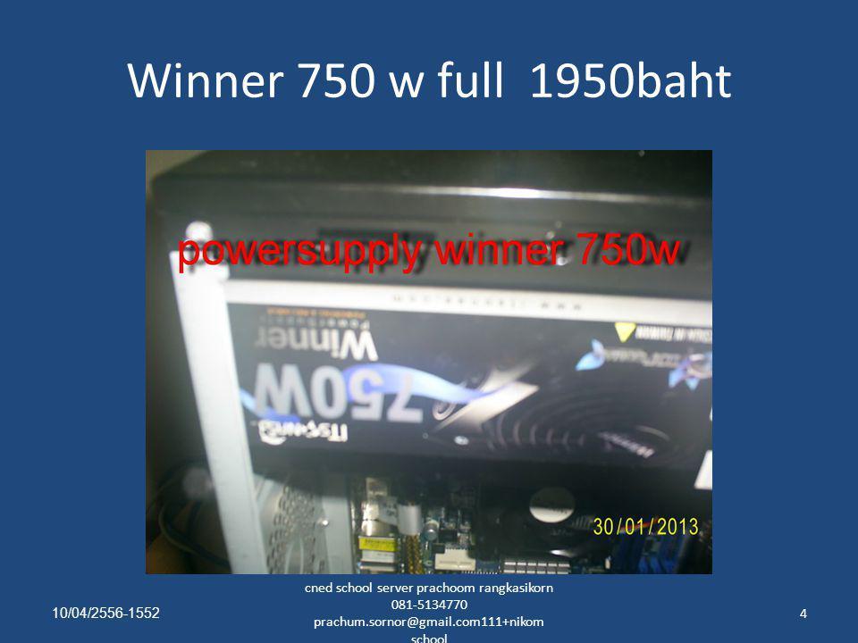Winner 750 w full 1950baht 10/04/2556-1552.