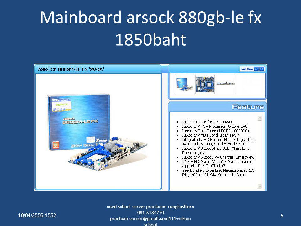 Mainboard arsock 880gb-le fx 1850baht