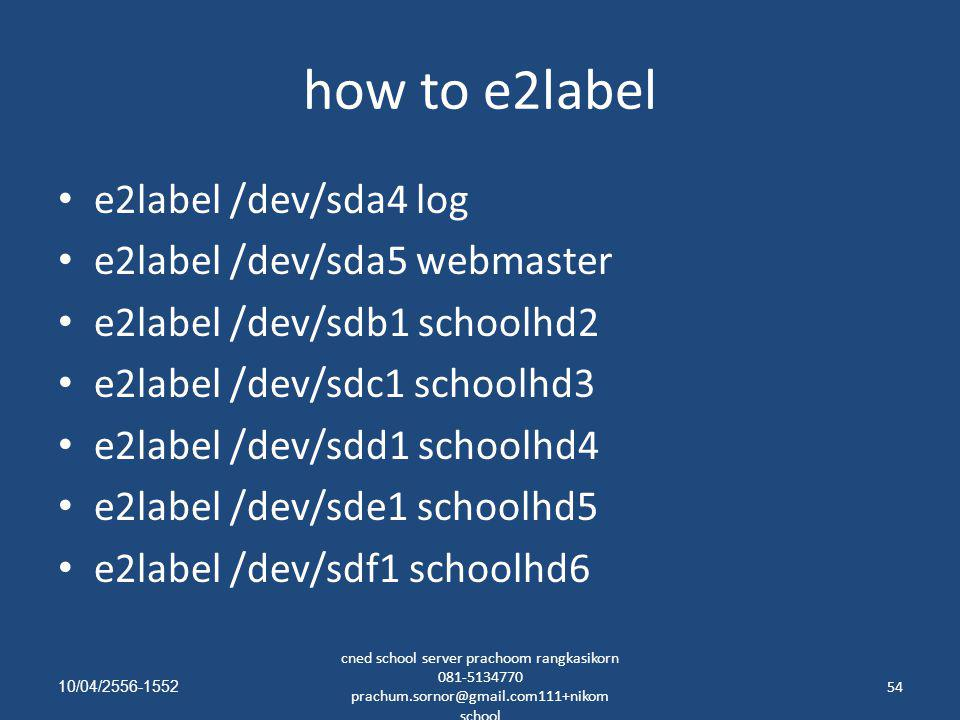 how to e2label e2label /dev/sda4 log e2label /dev/sda5 webmaster