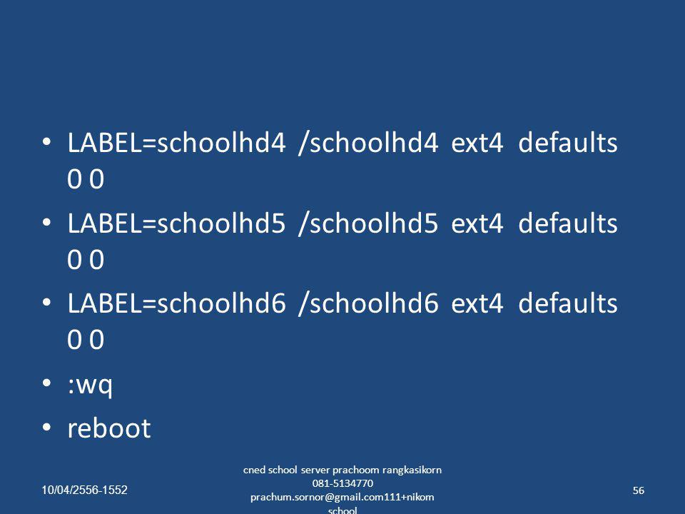 LABEL=schoolhd4 /schoolhd4 ext4 defaults 0 0