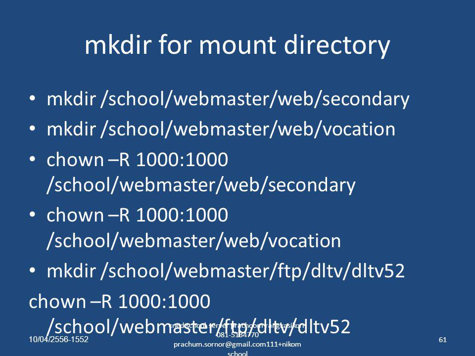 mkdir for mount directory