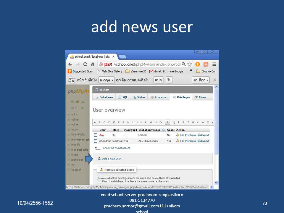add news user 10/04/2556-1552.