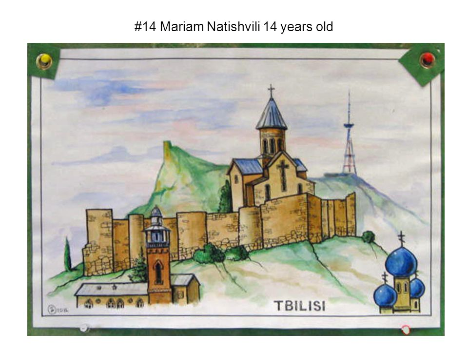#14 Mariam Natishvili 14 years old
