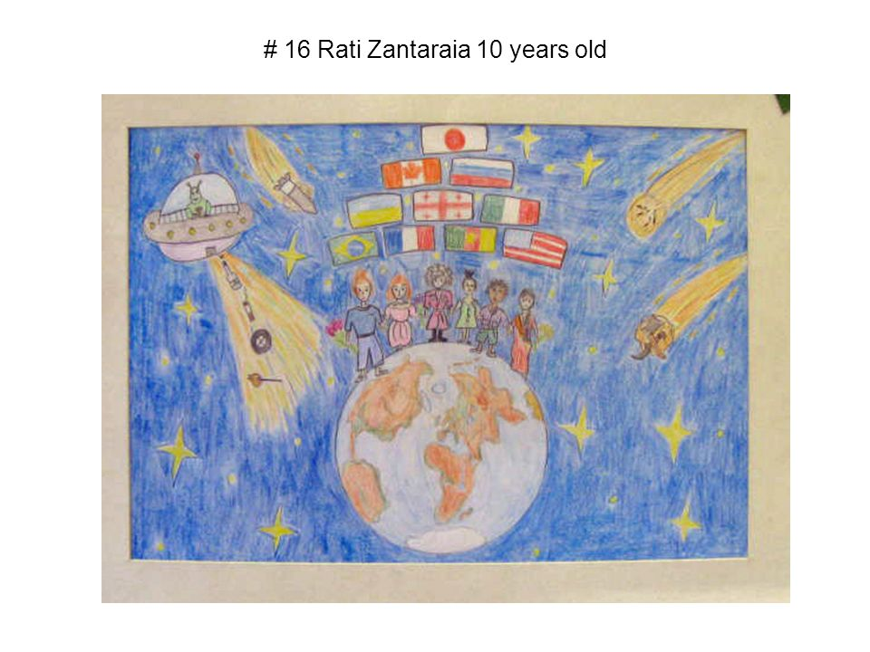 # 16 Rati Zantaraia 10 years old